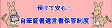 bana_hokan.jpg